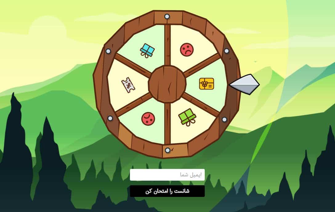 اپتین WP Optin Wheel