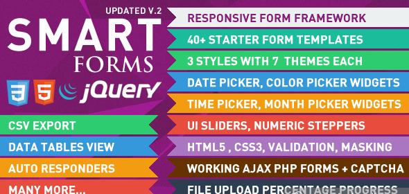 دانلود مجموعه اسکریپت فرم Smart Forms