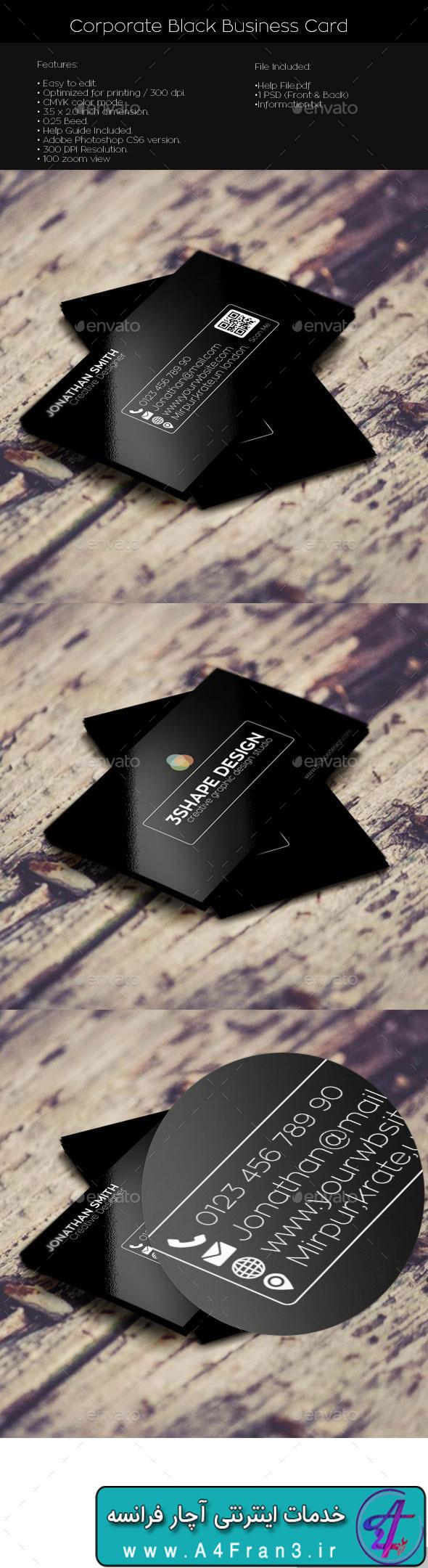 دانلود طرح لایه باز کارت ویزیت 11204551