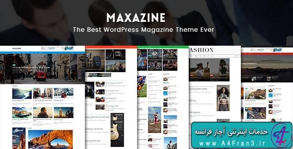 دانلود قالب وردپرس مجله خبری Maxazine