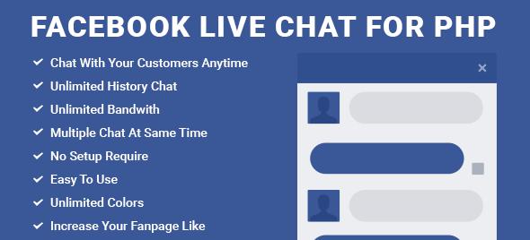 دانلود اسکریپت PHP چت Facebook Live Chat for PHP