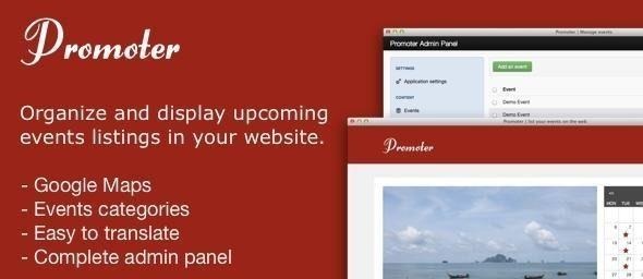 دانلود اسکریپت PHP تقویم Promoter
