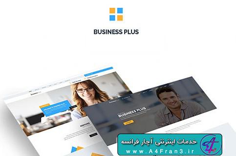 دانلود قالب فتوشاپ سایت Corporate Business Plus