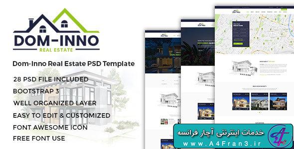 دانلود قالب فتوشاپ سایت Dom-Inno