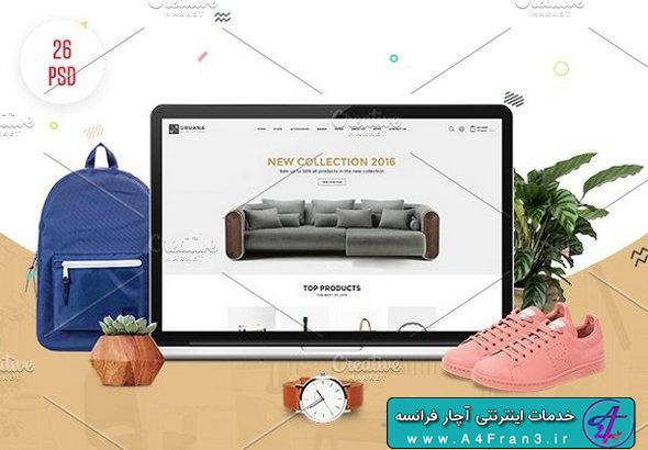 دانلود قالب فتوشاپ سایت فروشگاهی Uruana