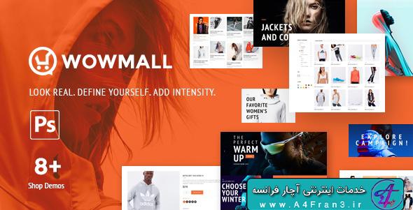 دانلود قالب فتوشاپ سایت فروشگاهی WowMall