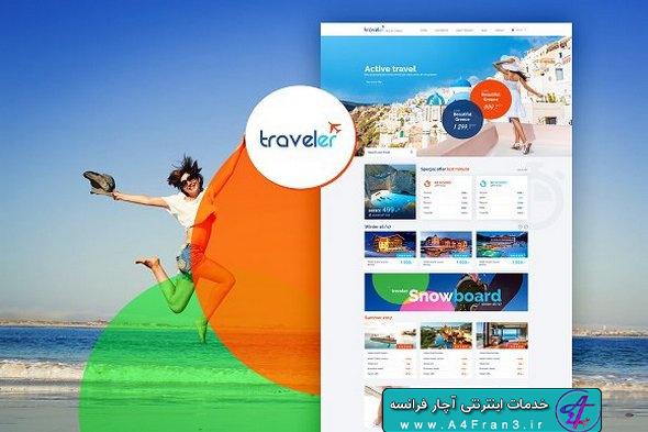 دانلود قالب فتوشاپ سایت Travel Agency